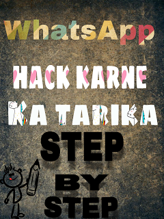 Whatsapp hacking trick for android