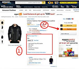 buy leather jacket from amazon.