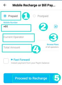Fill mobile number, operator name, amount for proceed to recharge